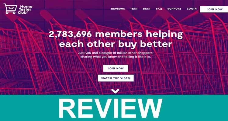hometesterclub.com Review 2020